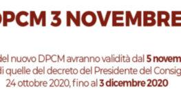 DPCM 3 novembre 2020: il negozio Guffanti è aperto